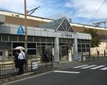 六地蔵(奈良線)