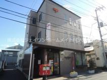鎌倉台郵便局