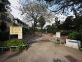小関児童遊園