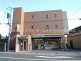 ミニストップ 大船店