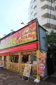 ジャンボ総本店 ジャンボ酒場野江3丁目店の画像1