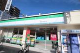 ファミリーマート 都島内代町店