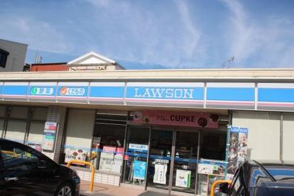 ローソン 成育三丁目店の画像1