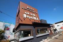 牛たん焼き仙台辺見 関目高殿店