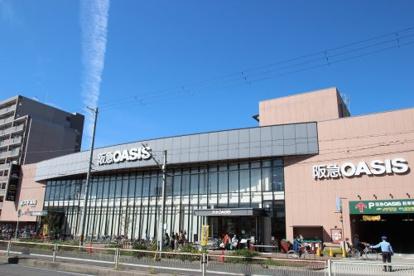 阪急OASIS(阪急オアシス) 高殿店の画像1