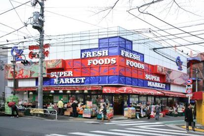 Ozeki(オオゼキ) 目黒不動前店の画像1