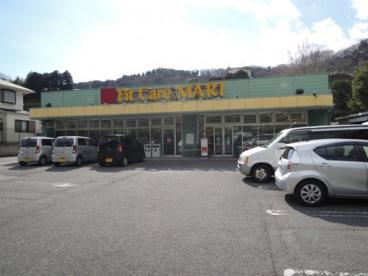 フィットケアマート鎌倉今泉店の画像1