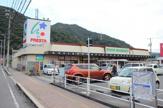 FRESTA(フレスタ) 明神店