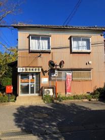小杉簡易郵便局の画像1