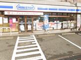 ミニストップ 新狭山店