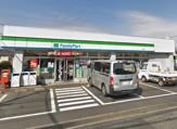 ファミリーマート 狭山店