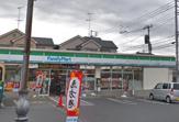 ファミリーマート 狭山台南店