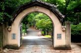 私立聖心女子学院高等科