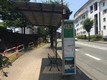 「鈴ヶ原」バス停