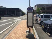 「南区役所前」バス停
