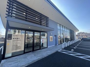 熊本銀行託麻支店の画像1