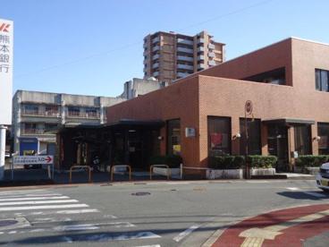 熊本銀行日赤通支店の画像1