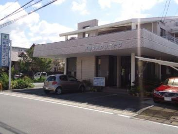 戸島中央クリニックの画像1