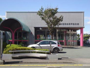 熊本中央信用金庫戸島支店の画像1