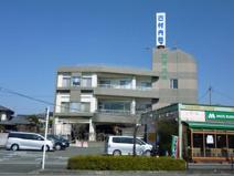 西村内科医院