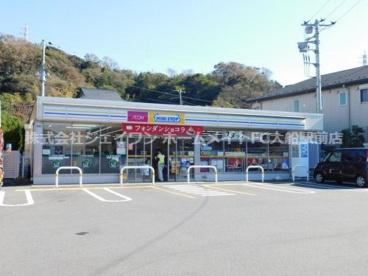 ミニストップ 鎌倉手広店の画像1