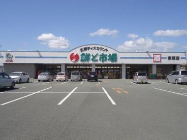 鮮ど市場東部店の画像1