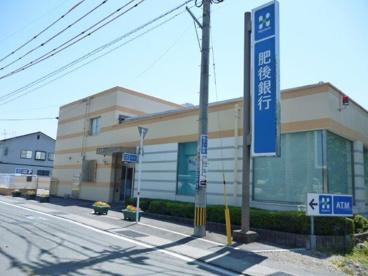 肥後銀行東町団地支店の画像2
