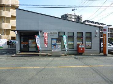 尾ノ上郵便局の画像1