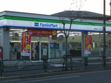 ファミリーマート 練馬南田中一丁目店の画像1