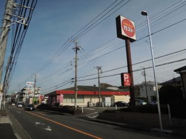 ガスト 栄中野店の画像1