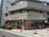 横浜清水橋郵便局