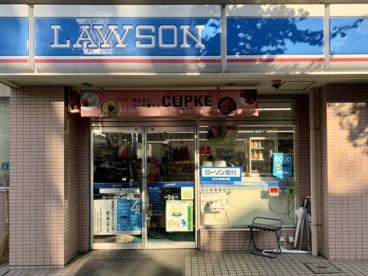 ローソン 池尻三宿通店の画像1