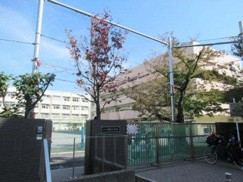 横浜市立鶴見小学校の画像