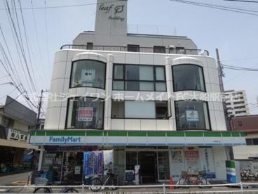 ファミリーマート 大船駅北店の画像1