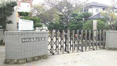 松山市立湯築小学校の画像1