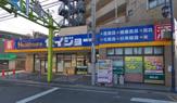 ヘルスケアセイジョー新狭山店