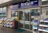 ヘルスケアセイジョー狭山市駅前店