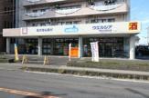 ウエルシア甲賀水口貴生川店