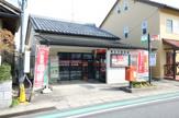 貴生川郵便局