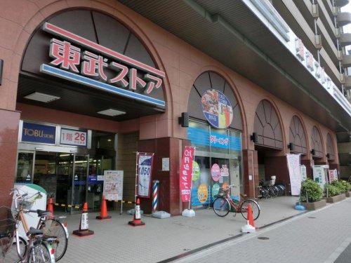 東武ストアの画像