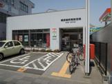 横浜桂町南郵便局
