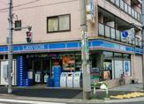 ローソン田端六丁目店