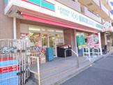 100円ローソン 西葛西
