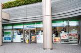 ファミリーマート田端駅前店
