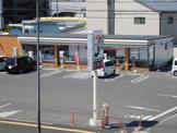 セブンイレブン 松山中央1丁目店