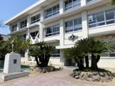 松山市立生石小学校