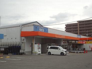 DCM DAIKI(DCMダイキ) 竹原店の画像1
