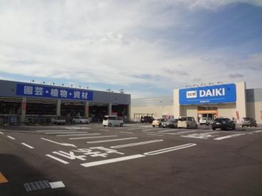 DCM DAIKI(DCMダイキ) 余戸店の画像1