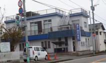 藤戸歯科医院