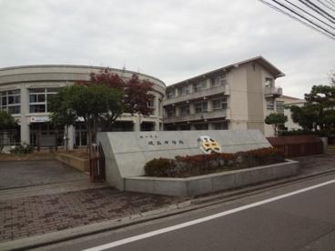 松山市立城西中学校の画像1